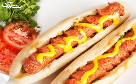 منوی باز ساندویچ و سوخاری ها و غذاهای رژیمی