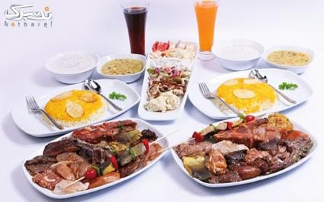 سرویس غذای یک نفره معمولی اجاق باشی