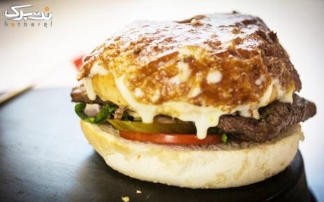 کمبو چیکن یا کمبو همبرگر