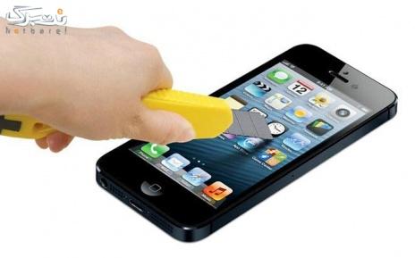 پکیج 2 : گلس موبایل