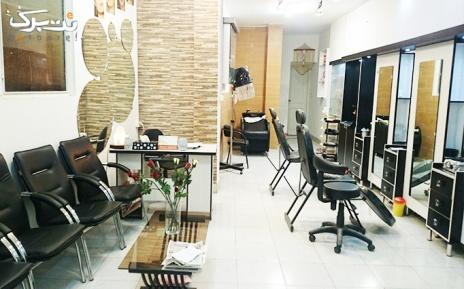 پکیج 2: اصلاح ابرو در خانه زیبایی داتیس