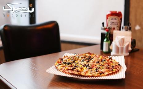 منوی پیتزا و پاستا تا سقف 20,000 تومان