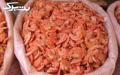 پکیج 7: بسته نیم کیلویی میگو خشک صید روز خلیج فارس