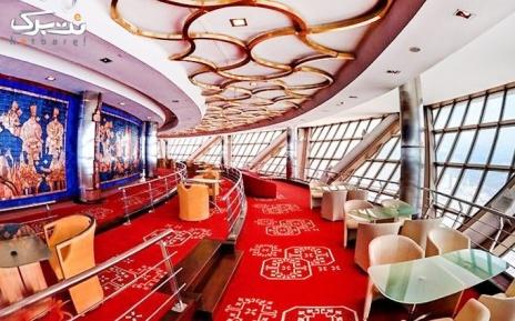 بوفه شام سه شنبه 7 دی ماه رستوران گردان برج میلاد