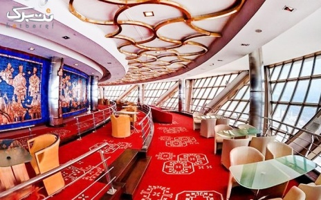 بوفه شام پنجشنبه 9 دی ماه رستوران گردان برج میلاد