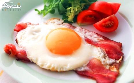 پکیج2: بوفه صبحانه به صورت آزاد (روز پنجشنبه و جمعه)
