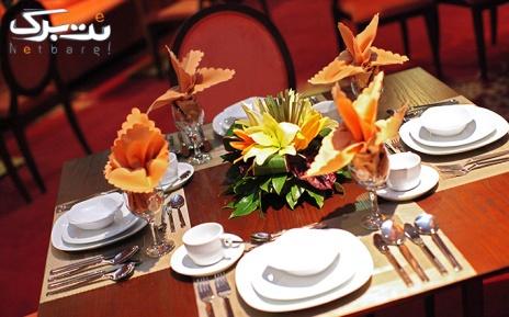 بوفه شام چهارشنبه 29 دی ماه رستوران گردان برج میلاد