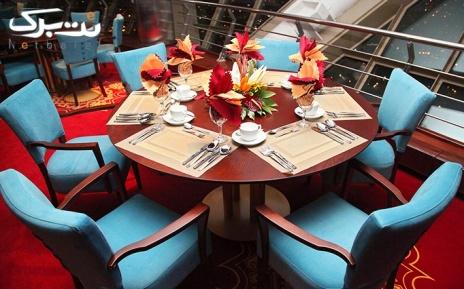 منوی ناهار روز یکشنبه 3 بهمن ماه رستوران گردان برج میلاد