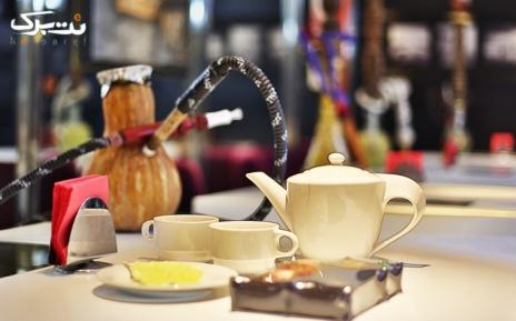 سرویس چای و قلیان معمولی دو نفره به ارزش 35,000 تومان