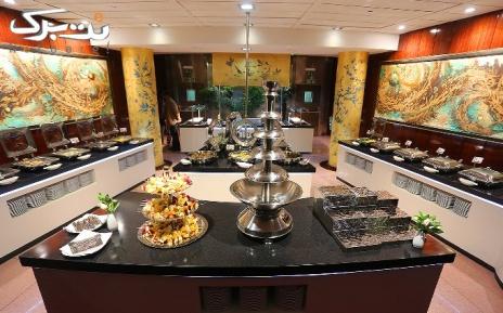 روز یکشنبه 6 فروردین ماه بوفه صبحانه رستوران گردان برج میلاد