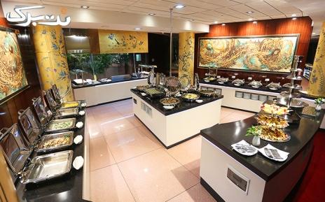 منوی ناهار روز یکشنبه 13 فروردین ماه رستوران گردان برج میلاد