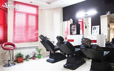 پکیج 2: هایلایت فویلی در آرایشگاه کاملیا