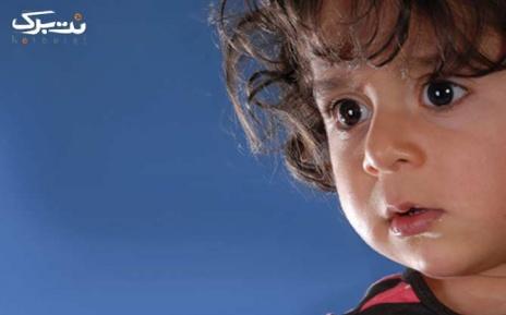 پکیج 2 : عکاسی و چاپ 6 عدد عکس پرسنلی در آتلیه تصویر نگار ایران