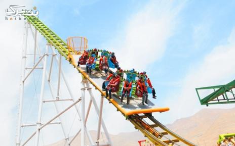 پکیج 2: اسکیت هوایی+ سافاری پارک وحشت+ پیست پرواز در آسمان+ هرم هیجان (روزهای تعطیل)