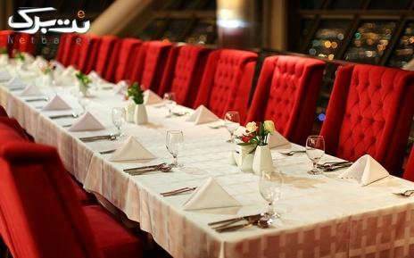 بوفه شام سه شنبه 24 مردادماه رستوران گردان برج میلاد