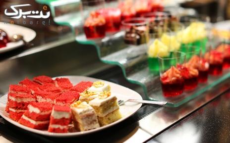 بوفه شام دوشنبه  17 مهرماه رستوران گردان برج میلاد