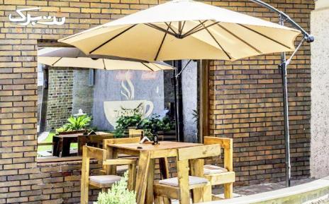 پکیج1: کافه رستوران وارتان با سرویس چای سنتی(ساده)