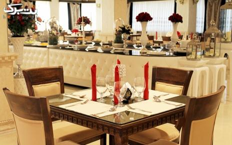 منوی شام همراه با ورودی موسیقی زنده، میز اردور و پذیرایی در رستوران لوکس برازنده  با ارزش 85,000 تومان