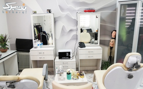 اصلاح ابرو در آرایشگاه الی بیوتی