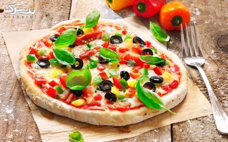 پکیج1: فست فود فودلند با منو پیتزا تک نفره
