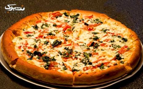 منوی پیتزا در فست فود هامبرتو تا سقف 20,000 تومان