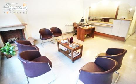 برداشتن خال کوچک در مطب آقای دکتر امجدی