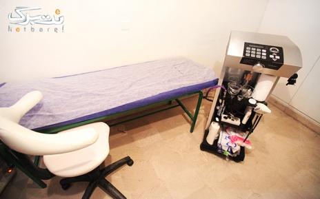 برداشتن خال متوسط (1 تا 3 میلی متر) در مطب آقای دکتر امجدی