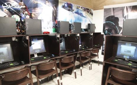 پکیج 4: بازی با VR در گیم نت سرای محله شهید قندی