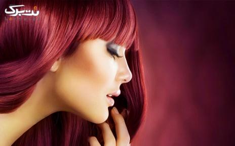 مش فویلی برای موی تا کمر در آرایشگاه ملک آئین