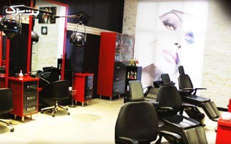 براشینگ مو در سالن زیبایی لبخند