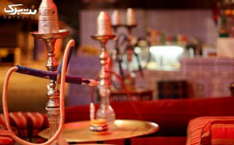 سرویس چای و قلیان دو نفره در رستوران مدرن گل با ارزش 20,000 تومان