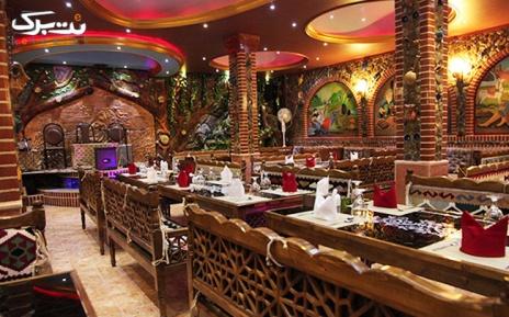 منوی باز در رستوران کندیمیز تا سقف 22,000 تومان