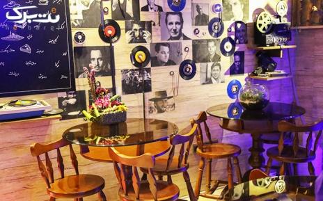 کافه پرستیژ با منو مزه ها در فضایی بی نظیر و دنج