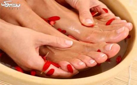 پارافین تراپی دست یا پا  در آرایشگاه رها