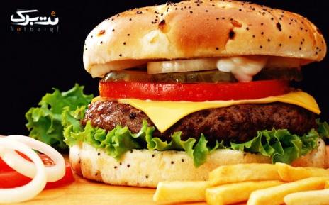 منوی ساندویچ و برگر در فست فود دژ تا سقف 13,500 تومان