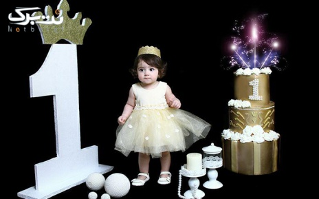 10 عدد لیت تولد همراه تم تولد درآتلیه فیلم وعکس بهنود