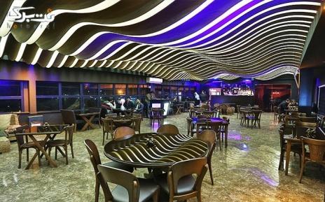 منوی پیتزا در کافه رستوران ایتالیایی شایورد تا سقف 26,000 تومان