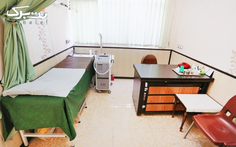 لیزر دایود 2017 در مطب دکترچاووشی