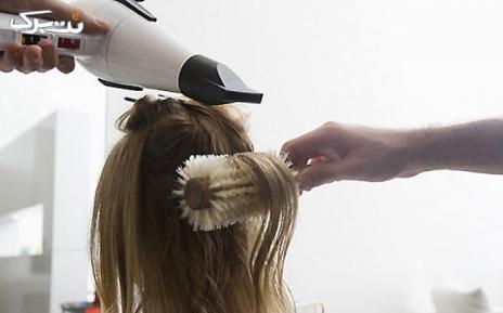 براشینگ مو در سالن زیبایی گلارین
