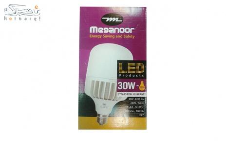 پکیج1:  لامپ هیلدا 30 وات آفتابی و مهتابی از فروشگاه صبا فرزان
