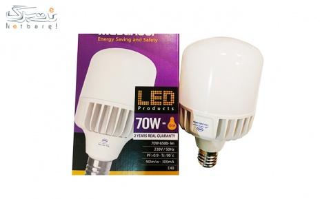 پکیج3:  لامپ هیلدا 70 وات آفتابی و مهتابی از فروشگاه صبا فرزان