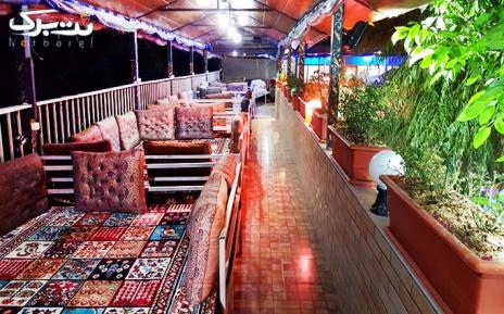 سرویس قلیان vip در رستوران ساحلی مدیترانه با ارزش 60,000 تومان