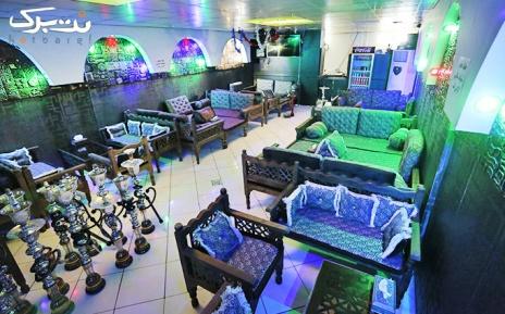 منوی کافی شاپ در کافه عربی نخل طلایی تا سقف 10,000 تومان