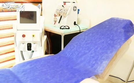 لیزر ناحیه زیربغل با دستگاه دایود در مطب دکتر عباسی