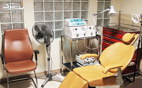 لیزر ناحیه زیر بغل در مطب دکتر فتحی