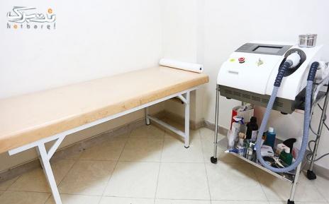 لیزر ناحیه زیربغل در مطب دکتر احسان زرینی