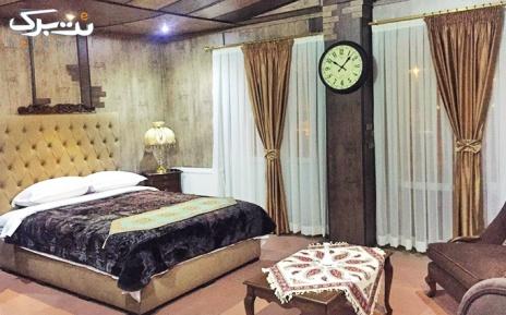 پکیج 3: سوئیت تک خواب چهار تخته در هتل گیلار