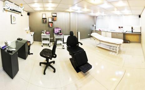 لیزر ناحیه زیربغل در مطب دکتر آخوندزاده