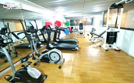 دوره TRX در باشگاه ورزشی آرسینه