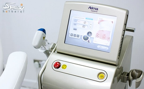 لیزر زیربغل با دستگاه الکساندرایت در مطب دکتر بهادرانی